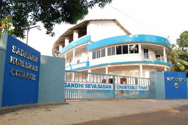 sadanam-kumar-college-7